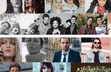 Grande diversité de genres chez les finalistes de l'édition 2018 du Prix de la chanson SOCAN
