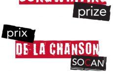 Le Prix de la chanson SOCAN 2019 est lancé avec une grande variété de finalistes