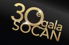 La SOCAN dévoile les lauréats des Prix Spéciaux dans le cadre de son 30e Gala à Montréal
