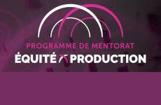 Fondation SOCAN lance un nouveau programme pour les femmes dans le domaine de la production musicale
