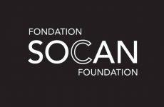 Prix 2020 de La Fondation SOCAN pour jeunes compositeurs, et compositeurs à l'image émergents